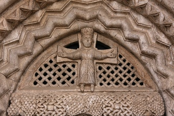 South Portal: Crucifixion