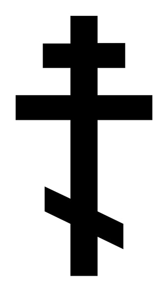 Russian Orthodox Cross Symbol