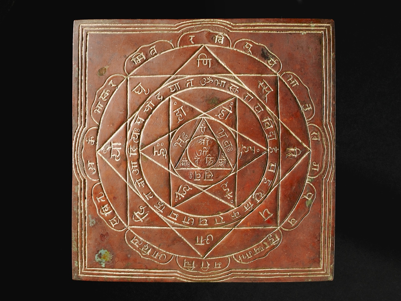 L0058517 Bronze yantra meditation plaque, India, 1801-1900