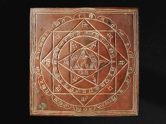 L0058517 Bronze yantra meditation plaque, India, 1801-1900