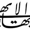 Greatest Name symbol