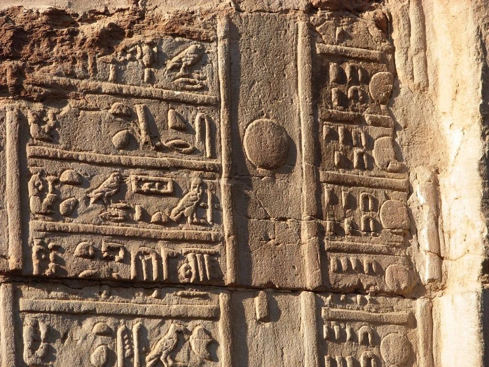 Calendar of Egyptian Festivals (Kom Ombo, Egypt)