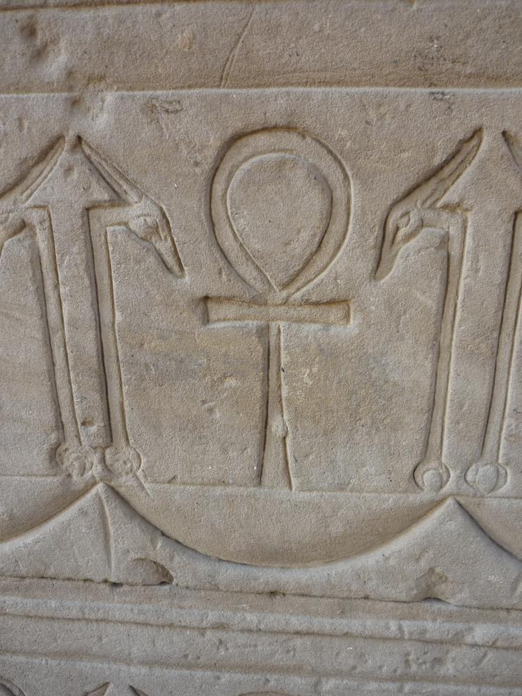 Ankh at Edfu