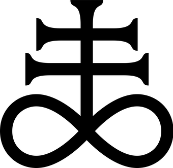 Sulphur Symbol (Leviathan Cross)