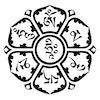 Lotus with Om Mani Padme Hum Hri