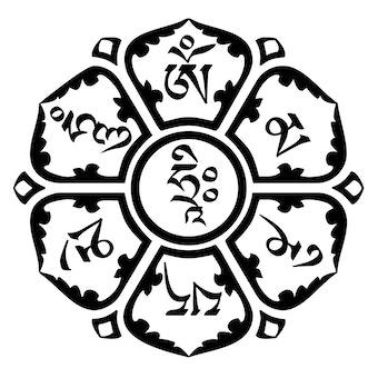 Lotus with Om Mani Padme Hum Hri
