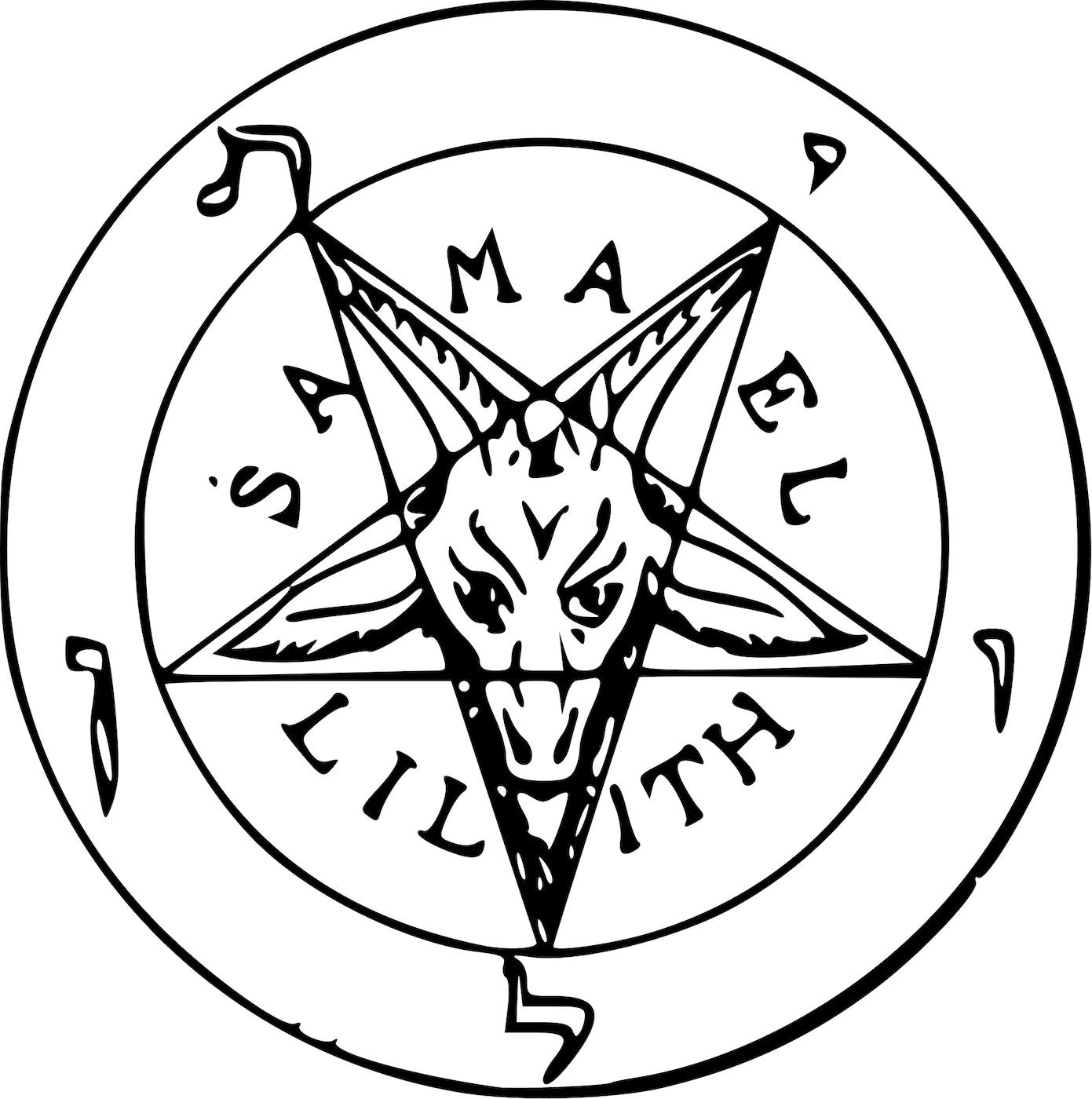 Seal of Baphomet