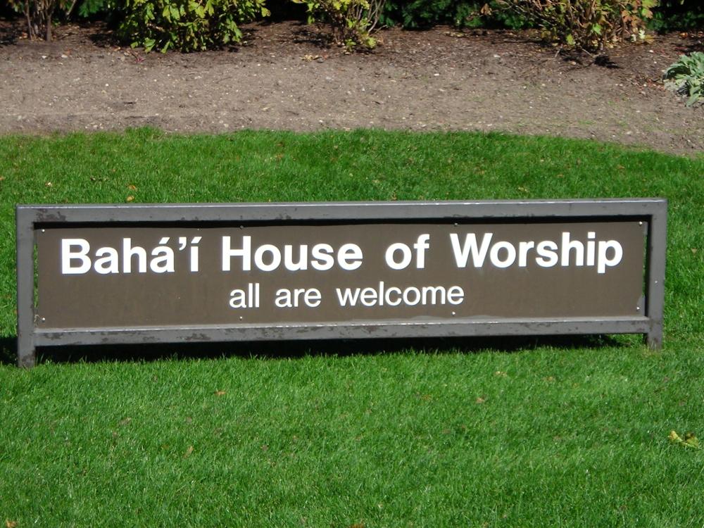 Baha'i Temple, Wilmette IL (Chicago)